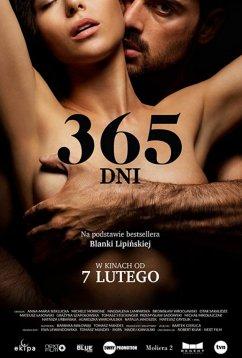 365 дней (2020)