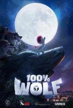 100% Волк (2020)