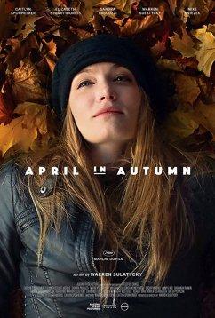 Осенняя Эйприл (2018)