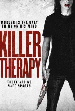 Терапия для убийцы (2019)