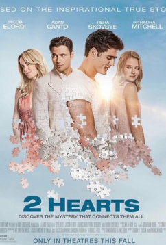 Два сердца (2020)