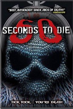 60 секунд до смерти 2 (2018)