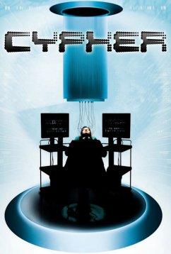 Кодер (2002)