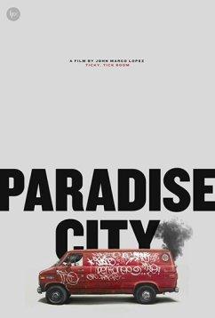 Райский город (2019)