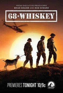 68 Виски (2020)