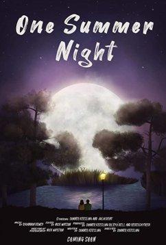 Одна летняя ночь (2019)