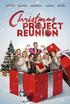 Рождественский проект 2: Воссоединение (2020)