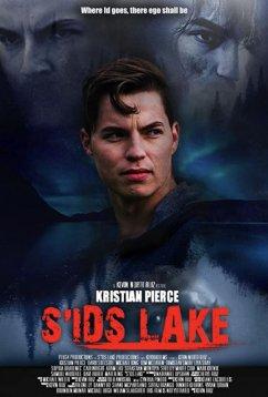 Озеро Сида (2019)
