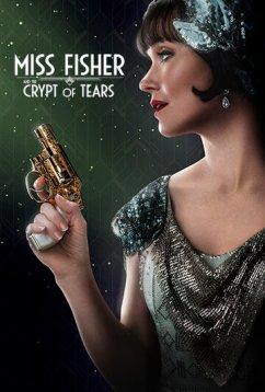 Мисс Фрайни Фишер и гробница слёз (2020)
