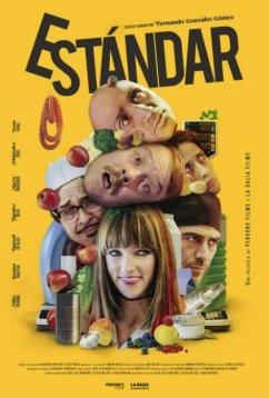 Стандарт (2020)