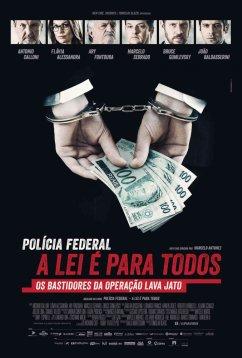 Операция «Автомойка»: Бразильский коррупционный скандал, прогремевший на весь мир (2017)
