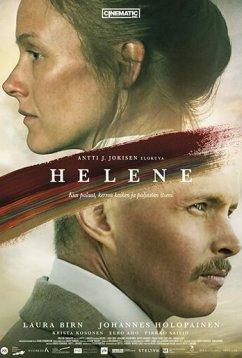 Хелене (2020)