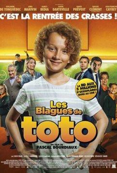 Проделки Тото (2020)