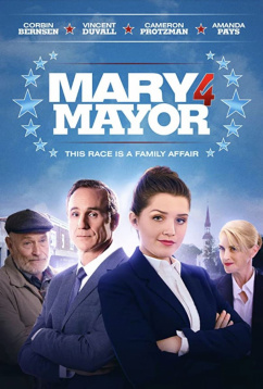 Мэри за мэра (2020)