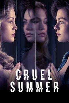 Жестокое лето (2021)