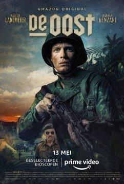 Восток (2020)