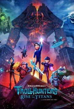 Охотники на троллей: Восстание титанов (2021)