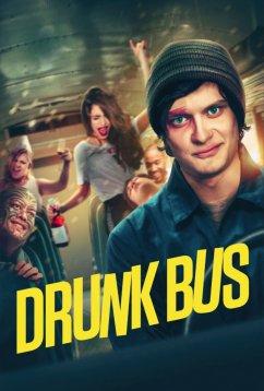 Пьяный автобус (2020)