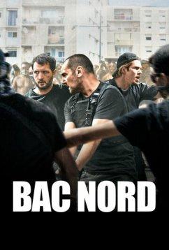 Северный бастион (2020)