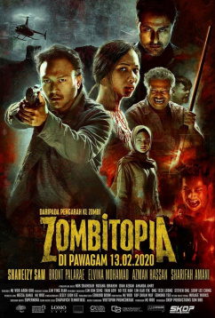 Зомбитопия (2021)